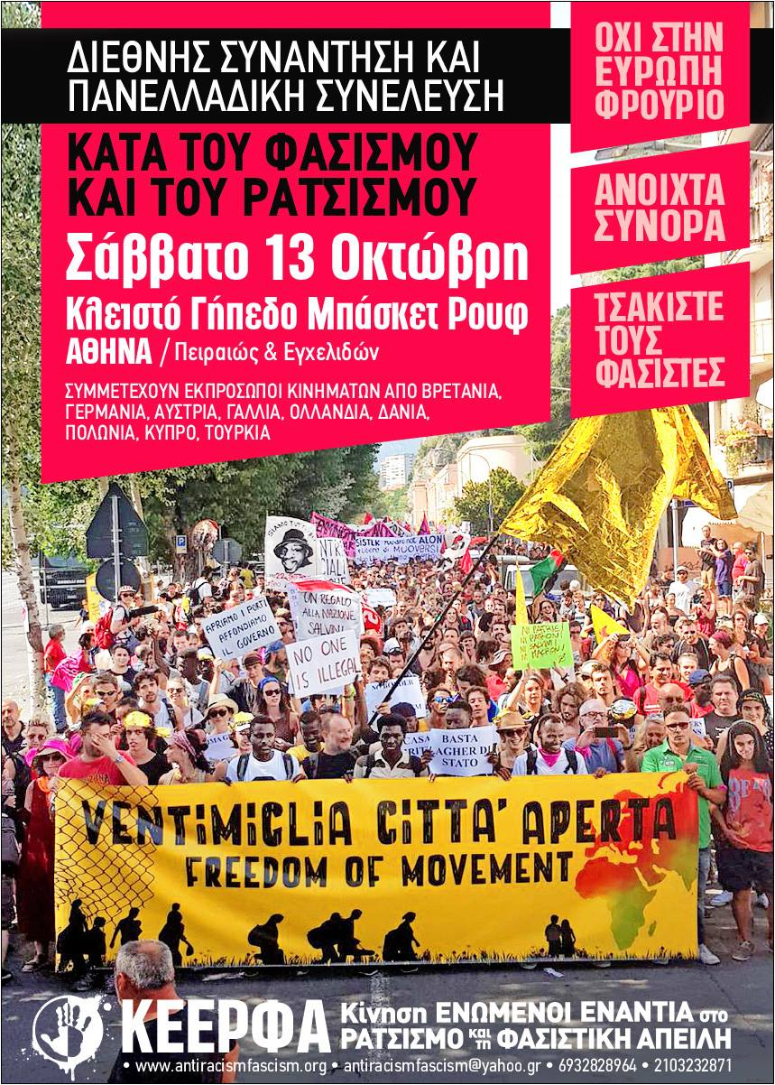 13oct2018 international meeting against fascism
