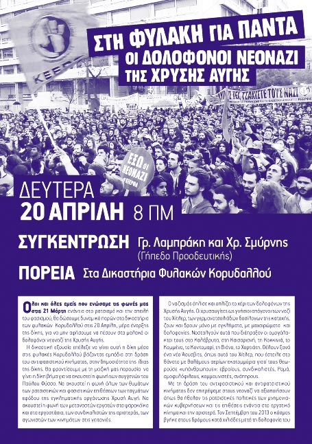 KEERFA-20-APR-2015-Flyer-1.jpg