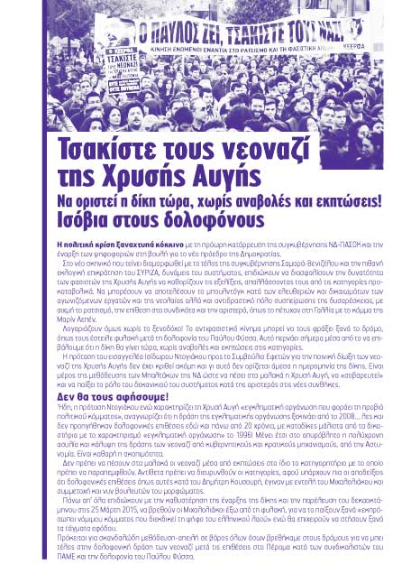 KEERFA-DEC-2014-Isovia-XA-kalesma-plus-flyer-1.jpg